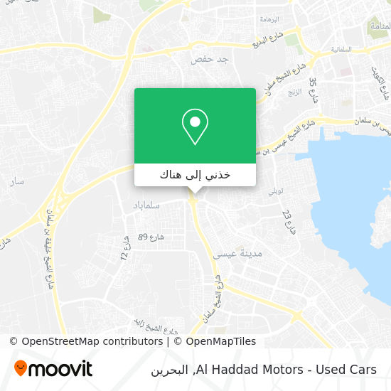 خريطة Al Haddad Motors - Used Cars