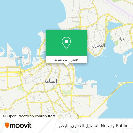 خريطة Notary Public التسجيل العقاري