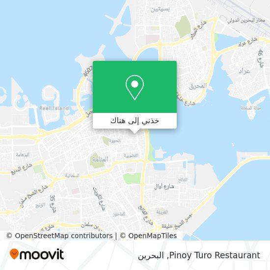 خريطة Pinoy Turo Restaurant