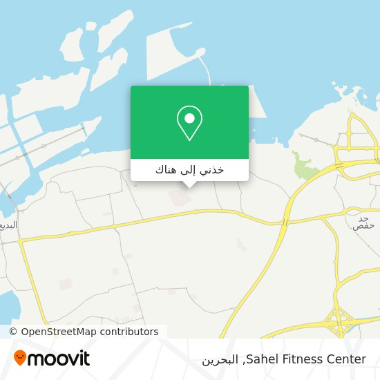 خريطة Sahel Fitness Center