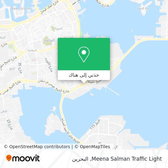 خريطة Meena Salman Traffic Light