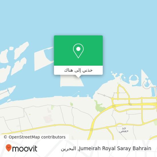 خريطة Jumeirah Royal Saray Bahrain