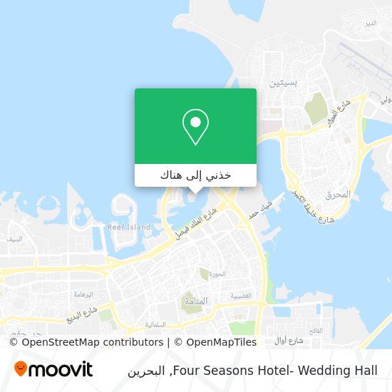 خريطة Four Seasons Hotel- Wedding Hall