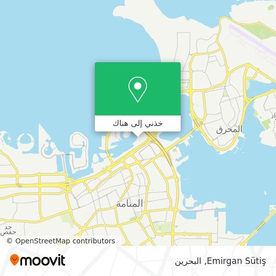 خريطة Emirgan Sütiş