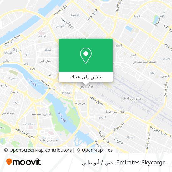 خريطة Emirates Skycargo