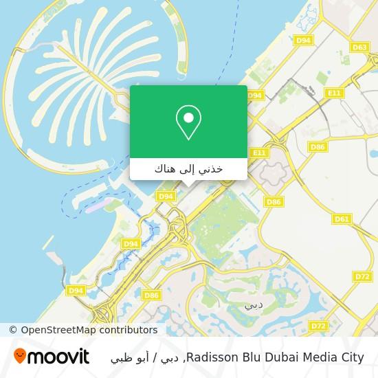 خريطة Radisson Blu Dubai Media City