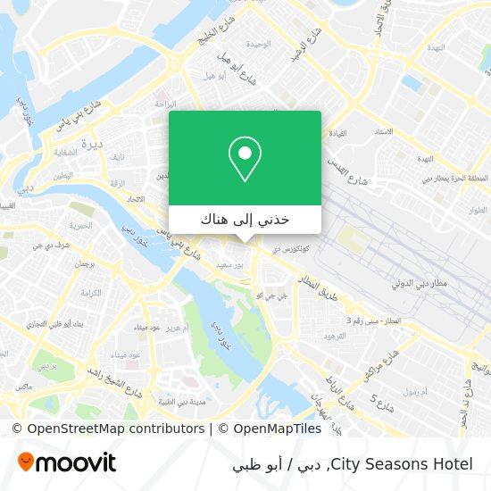 خريطة City Seasons Hotel