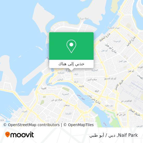خريطة Naif Park