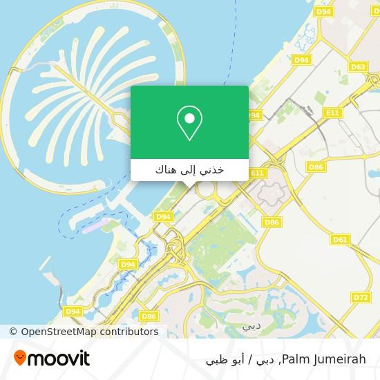 خريطة Palm Jumeirah