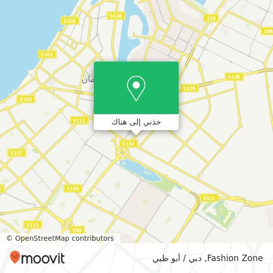 خريطة Fashion Zone