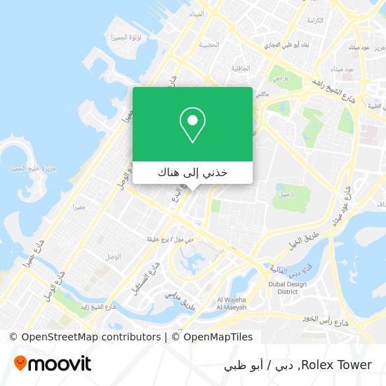 خريطة Rolex Tower