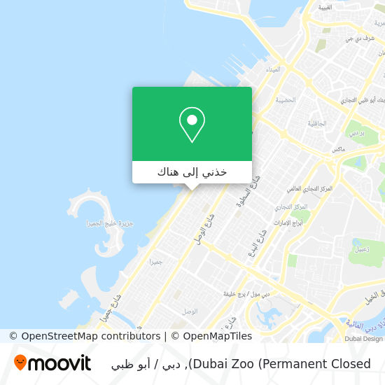 خريطة Dubai Zoo