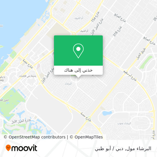 خريطة Al Barsha Mall