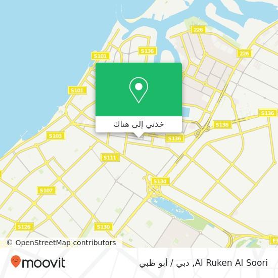 خريطة Al Ruken Al Soori