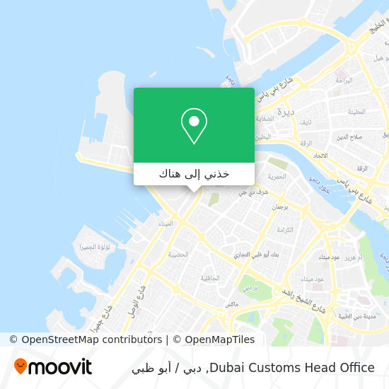 خريطة Dubai Customs Head Office