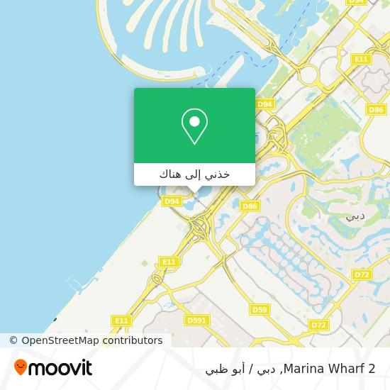 خريطة Marina Wharf 2