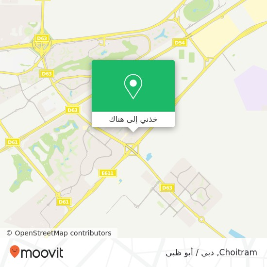 خريطة Choitram