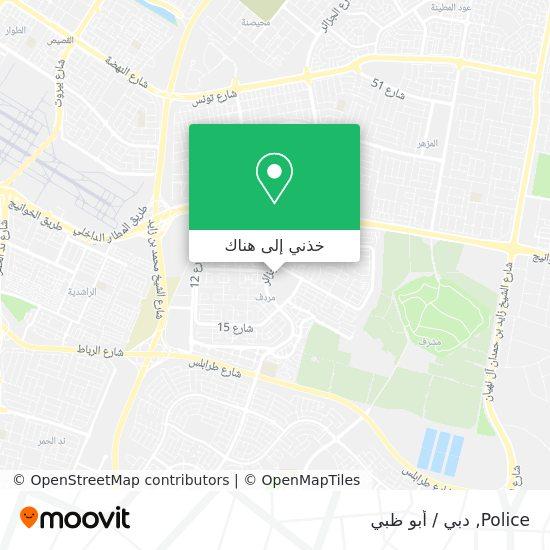خريطة Uptown Mirdif Police Station