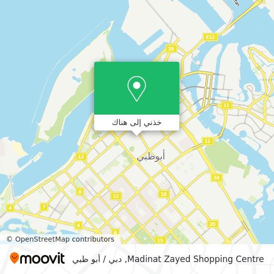 خريطة Madinat Zayed Shopping Centre