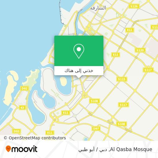 خريطة Al Qasba Mosque