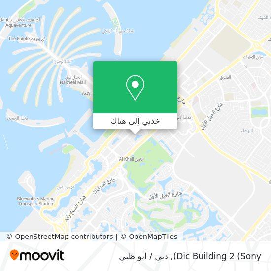 خريطة Dic Building 2 (Sony)
