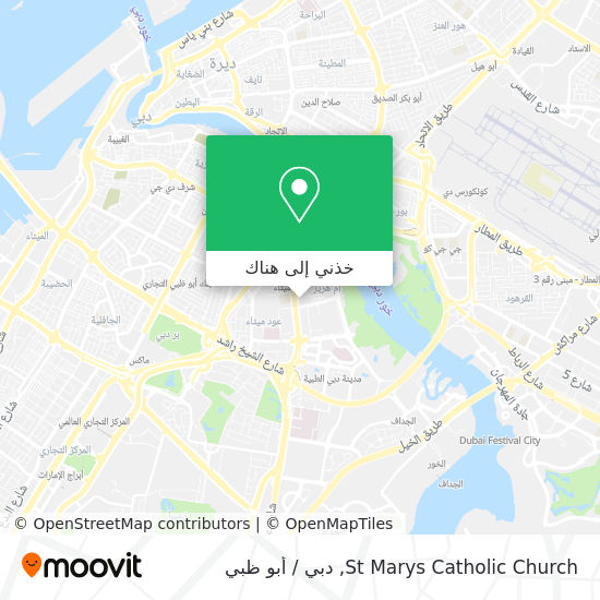 خريطة St Marys Catholic Church