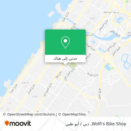 خريطة Wolfi's Bike Shop
