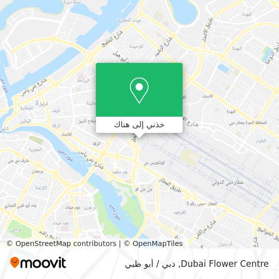 خريطة Dubai Flower Market