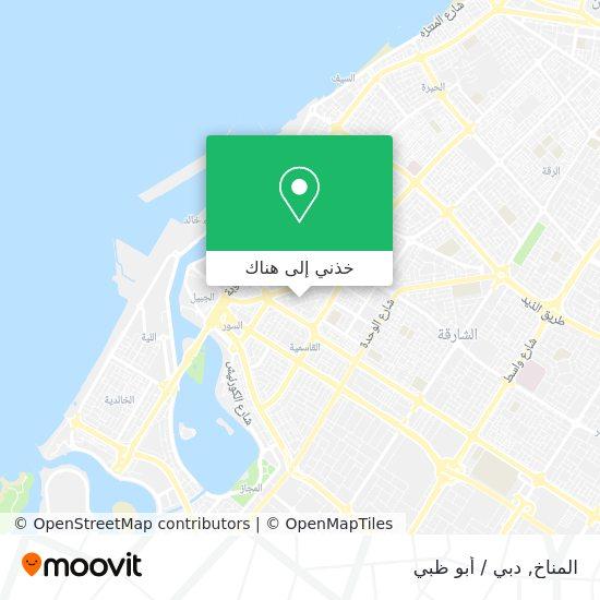 خريطة Al Manakh
