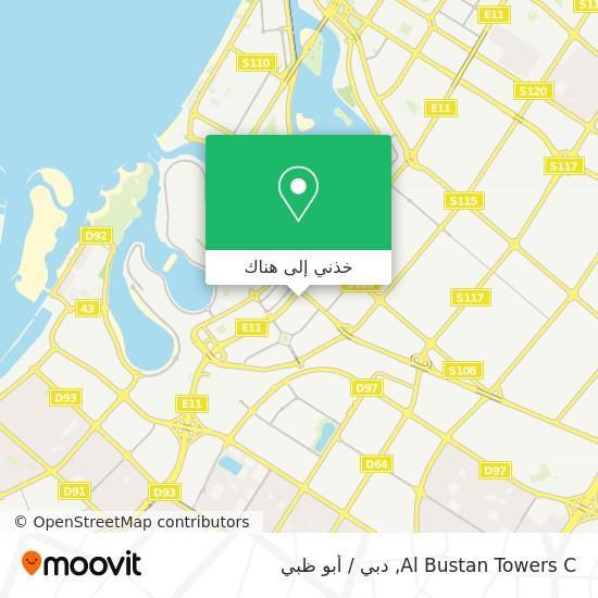 خريطة Al Bustan Towers C