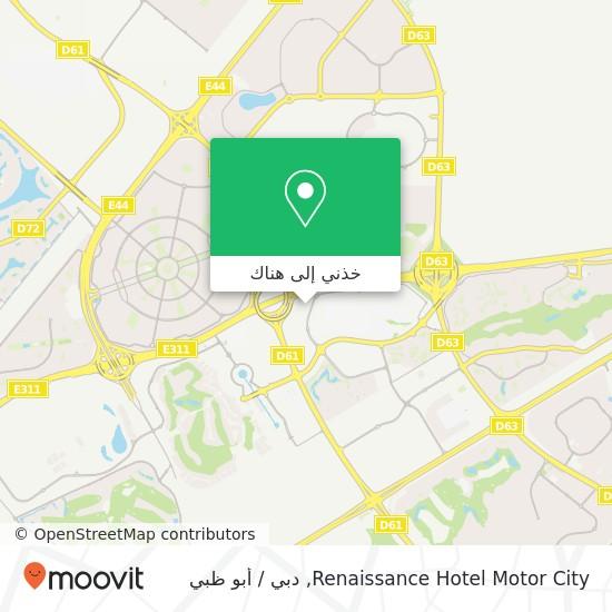 خريطة Renaissance Hotel Motor City