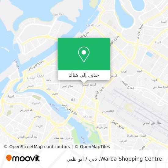 خريطة Warba Center
