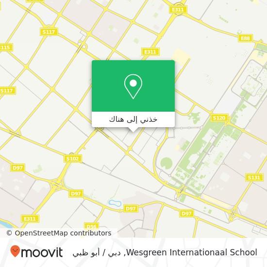 خريطة Wesgreen Internationaal School