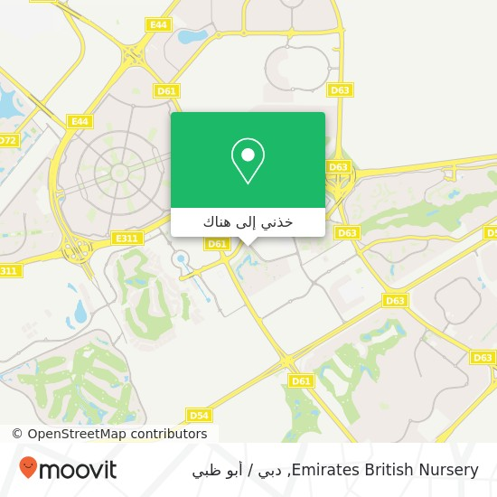 خريطة Emirates British Nursery