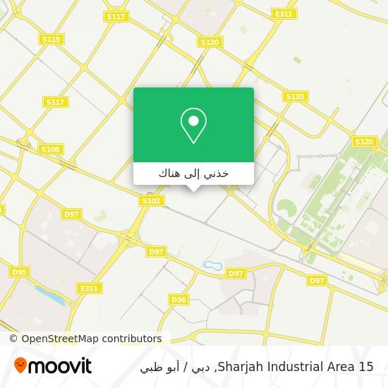 خريطة Sharjah Industrial Area 15