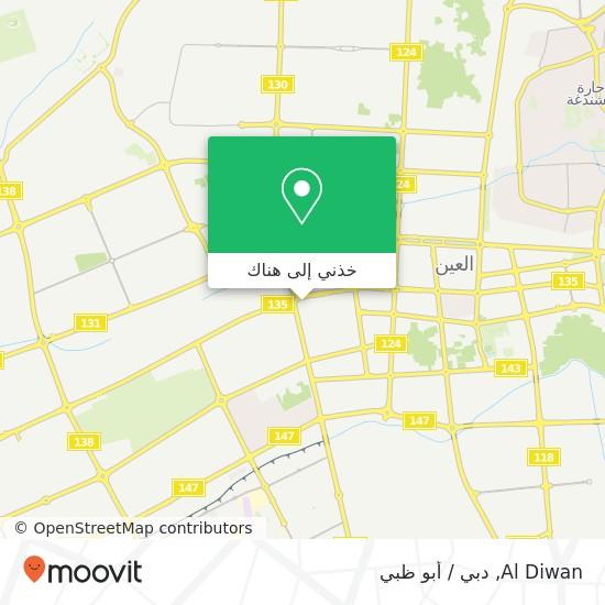 خريطة Al Diwan