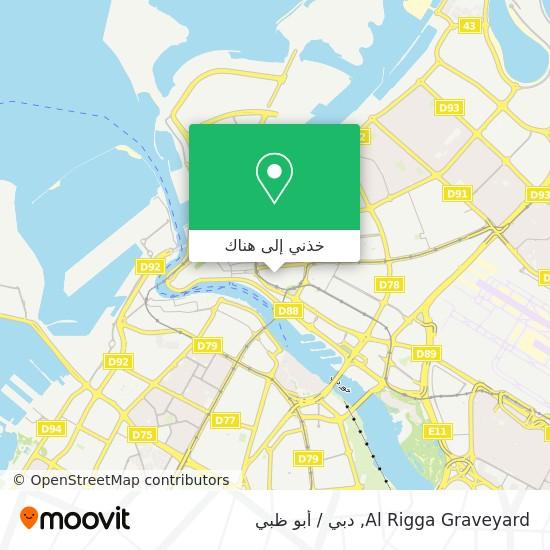 خريطة Al Rigga Graveyard