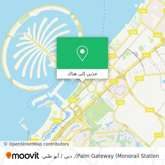 خريطة Palm Gateway (Monorail Station)