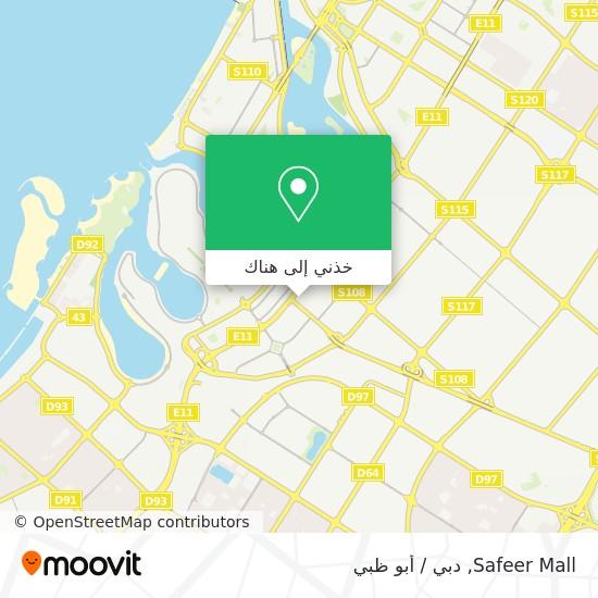 خريطة Safeer Mall