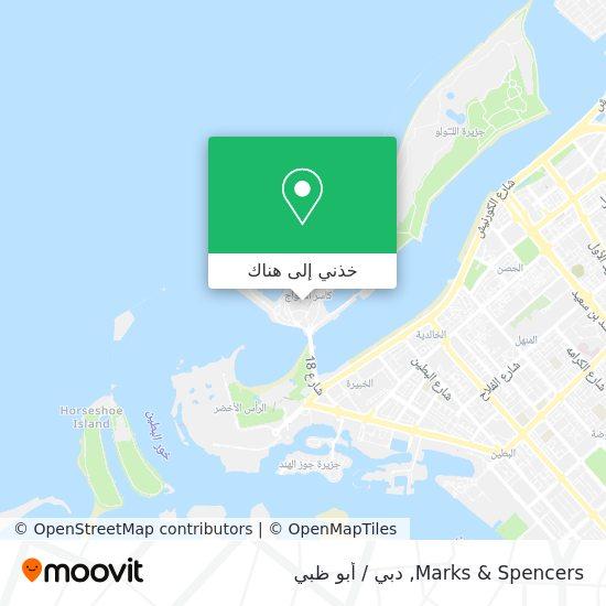 خريطة Marks & Spencers