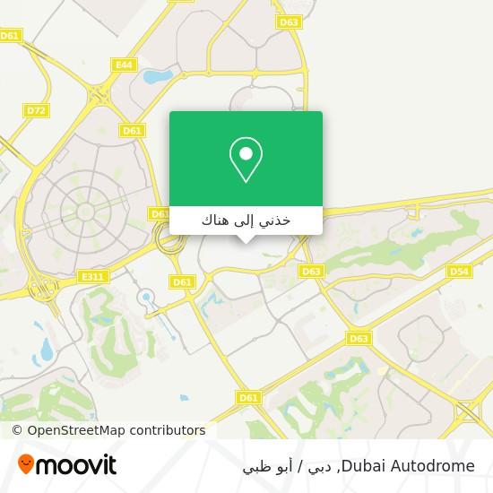 خريطة Dubai Autodrome