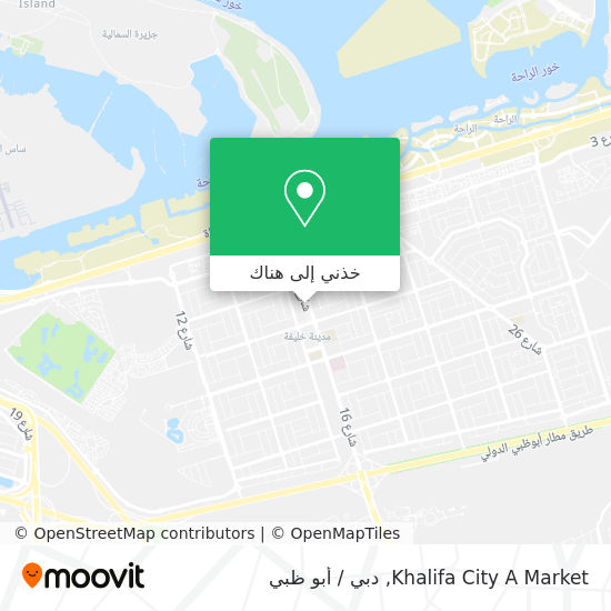 خريطة Khalifa City A Market