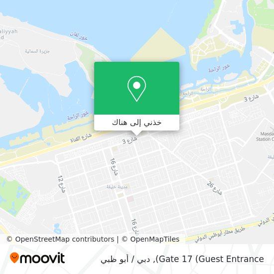 خريطة Gate 17 (Guest Entrance)