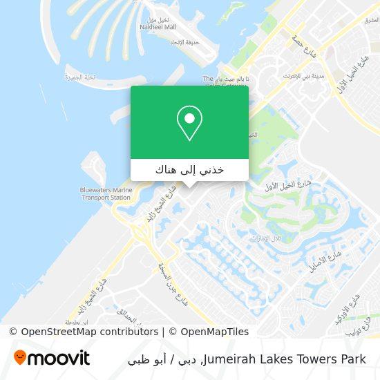 خريطة Jumeirah Lakes Towers Park