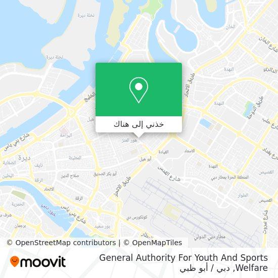 خريطة General Authority For Youth And Sports Welfare