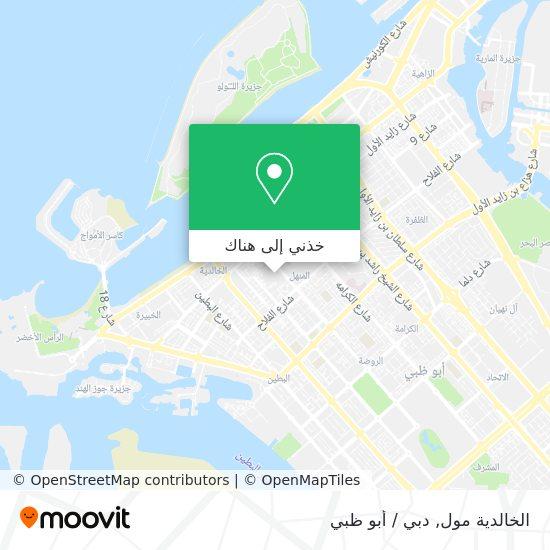 خريطة Khalidiyah Mall
