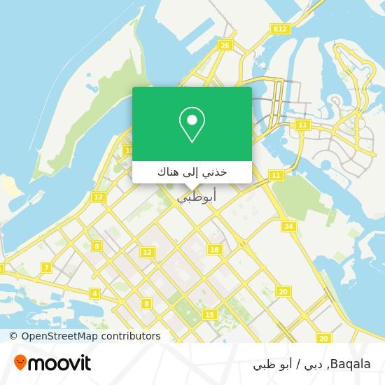 خريطة Baqala