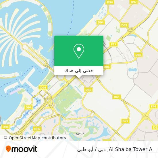 خريطة Al Shaiba Tower