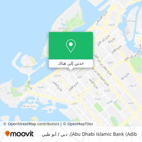 خريطة Abu Dhabi Islamic Bank (Adib)