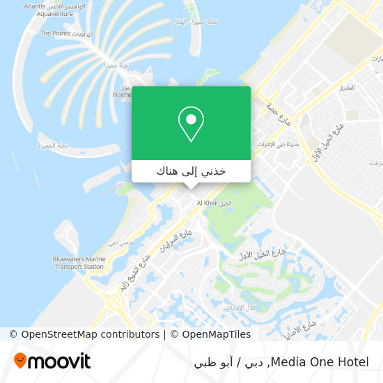 خريطة Media One Hotel